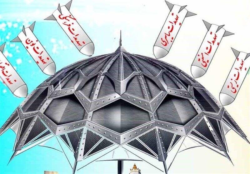 چتر پدافند غیرعامل روی کشاورزی مازندران
