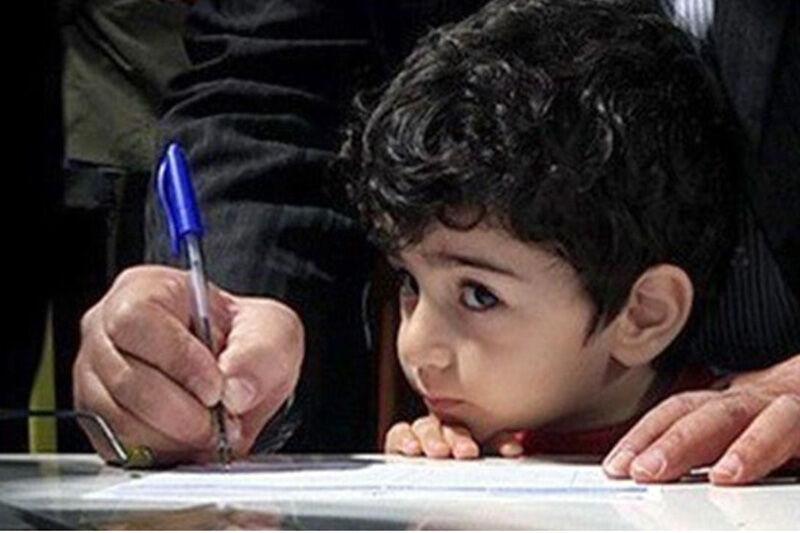 چشم انتظاری ۲۰درصد دانش آموزان مازندران برای ثبت نام در سناد
