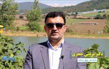 فیلم: سخنان بخشدار چهاردانگه به مناسبت هفته دولت