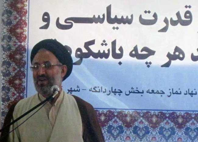 فایل صوتی: نماز جمعه چهاردانگه به امامت حجت الاسلام موسوی – 18 مرداد ۹۸