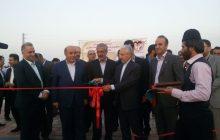 افتتاح سه پروژه دانشگاه علم و فناوری مازندران در بهشهر