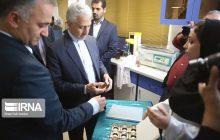 بازدید وزیر علوم از پارک علم و فناوری مازندران