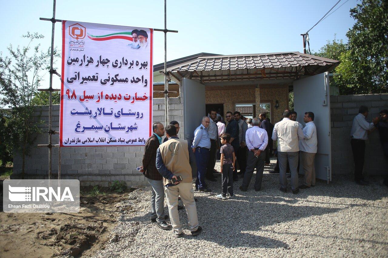 بازگشت بهار زندگی به مناطق سیلزده مازندران