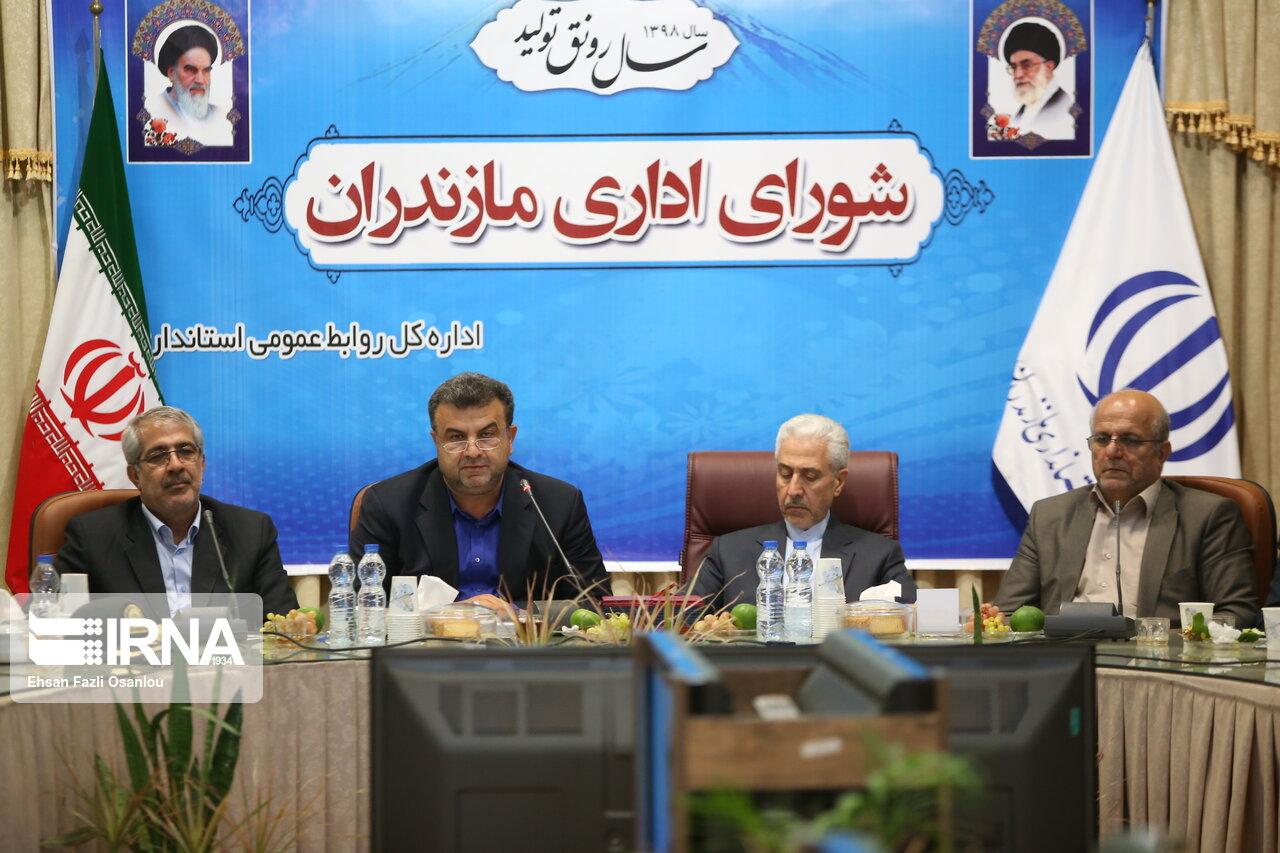جلسه شورای اداری مازندران با حضور وزیر علوم