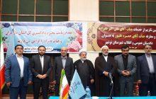 دادستان عمومی و انقلاب شهرستان نوشهر معرفی شد