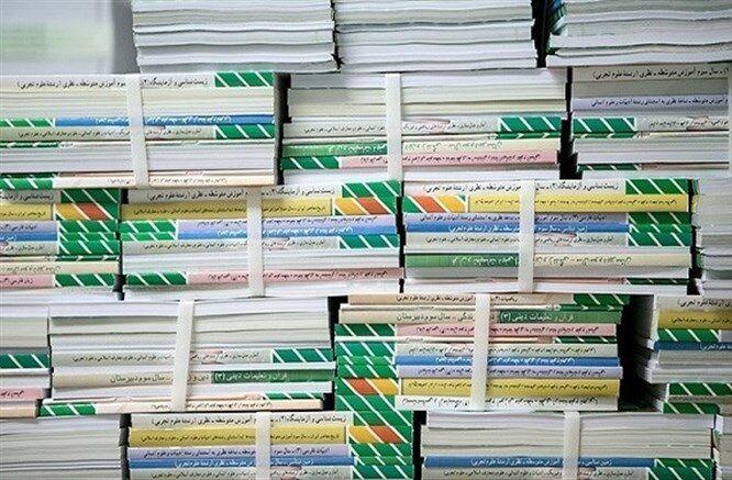 دانشآموزان-بدون-کتاب-تا-۱۶-مهر-فرصت-ثبت-سفارش-دارند.jpg