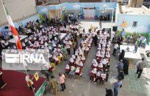 زنگ نمادین آغاز سال تحصیلی فردا چهارشنبه در مدارس مازندران به صدا در میآید