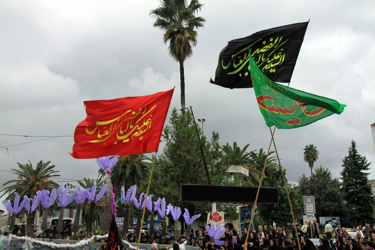 مراسم عزاداری روز تاسوعای حسینی در نوشهر