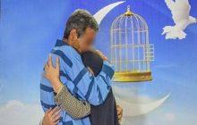 کاهش زندانیان مهریه در مازندران