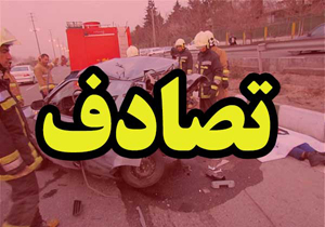حادثه رانندگی با یک کشته و یک زخمی در محور ساری - کیاسر
