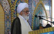 فایل صوتی: آخرین نماز جمعه چهاردانگه به امامت حجت الاسلام تیموری – 5 مهر ۹۸