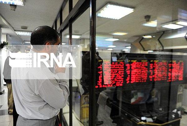 ارزش هفتگی معاملات بورس مازندران به ۴۹۶ میلیارد ریال رسید