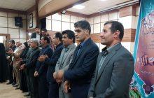 انتقاد مدیرکل بهزیستی مازندران از کوتاهی در مناسبسازی معابر شهری