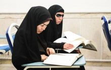 تحصیل پنج هزار دانشجوی نابینا در دانشگاههای کشور