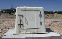 دستگاه شتابنگار زلزله در نور نصب شد