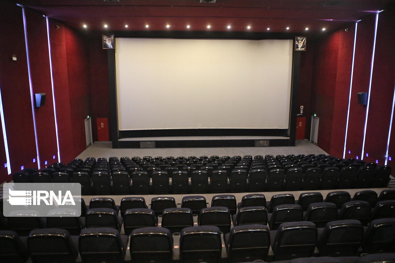 سالن-شماره-۲-سینما-سپهر-ساری-آغاز-به-کار-کرد.jpg