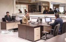 نصف ادارات کل مازندران در حقوق شهروندی نمره قبولی گرفتند