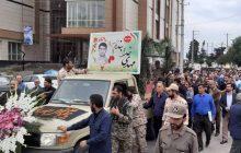 پیکر شهید خدابنده اویلی در نوشهر تشییع و خاکسپاری شد