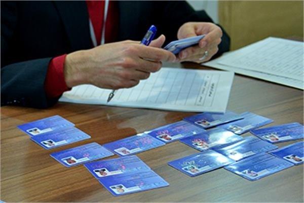 کارت-بازرگانی-در-امر-صادرات-و-واردات-نقش-موثری-دارد.jpg