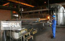 یک مجتمع فولاد در مازندران به مدار تولید بازگشت