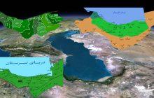 مروری بر آب رفتن مازندران با دور تند / کم مانده روسها شمال استان را ببرند