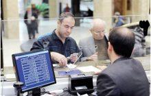 اخذ کپی مدارک هویتی در دستگاههای اجرایی مازندران حذف شد