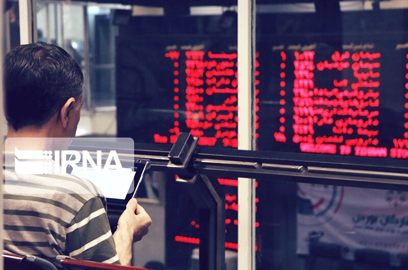 ارزش معاملات بورس مازندران به ۴۷۴ میلیارد ریال رسید