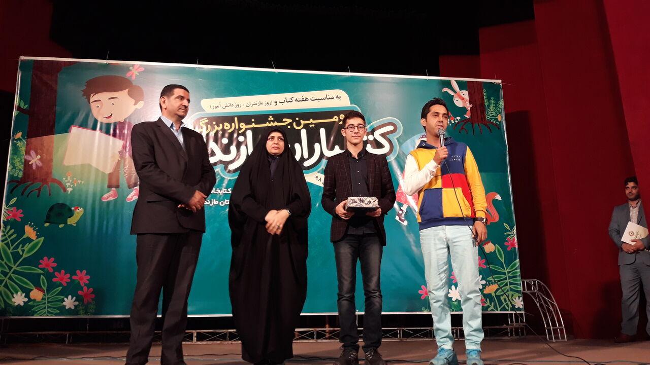 تجلیل-از-آرین-غلامی-در-دومین-جشنواره-کتابیاران-مازندران.jpg
