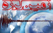 خطر زلزله بیخ گوش شهری در مازندران