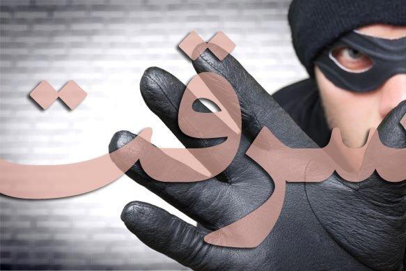 دستگیری ۲ سارق موتورسیکلت در بابلسر