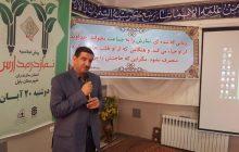 سرمایهگذاری ۸۰ میلیارد ریالی برای نمازخانه مدارس مازندران