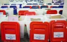 شعبه رسیدگی به تخلفات انتخاباتی در مازندران تشکیل شد