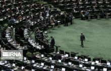 لایحه ایجاد مناطق آزاد سرخس و مازندران اعلام وصول شد