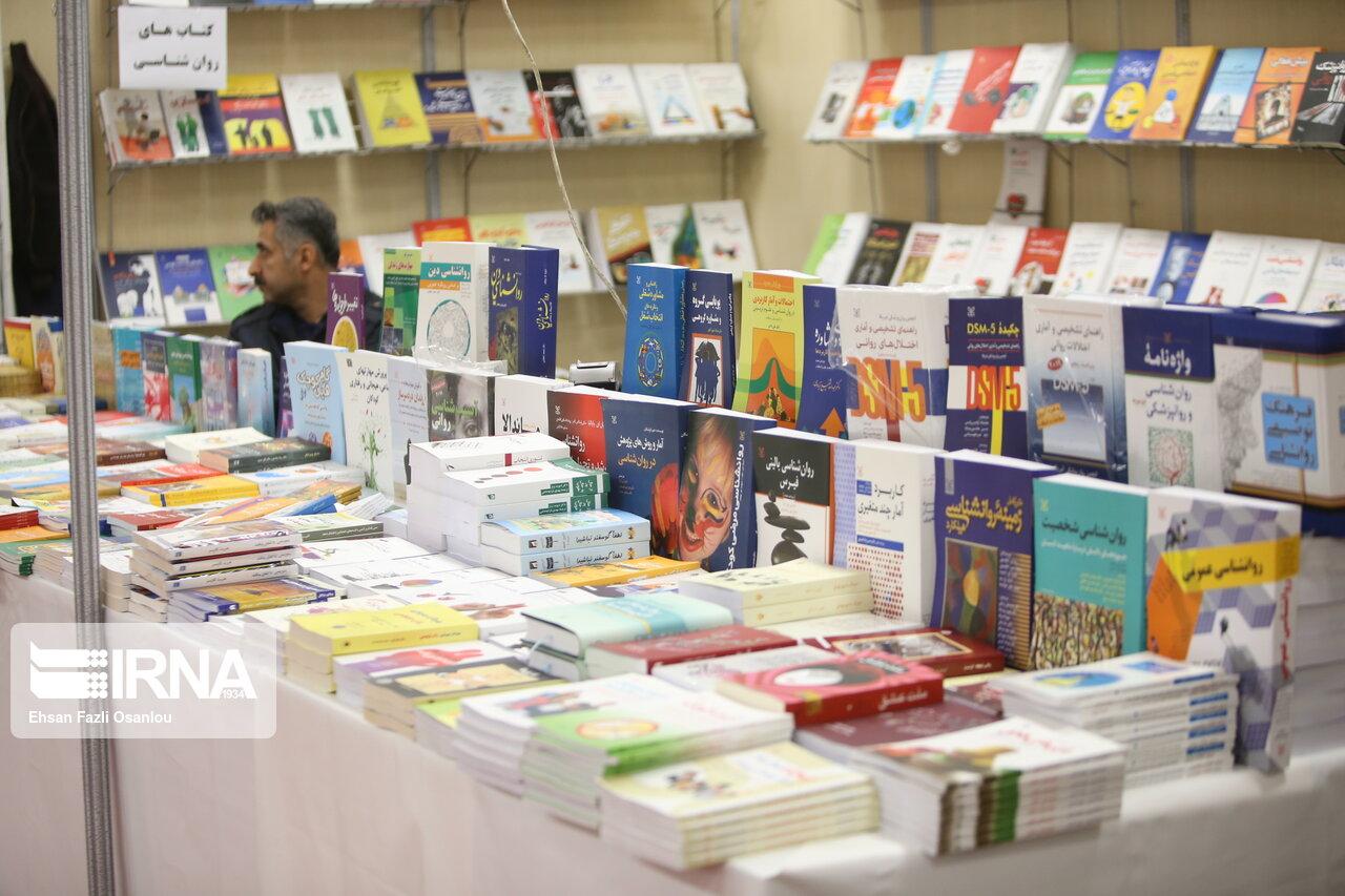 نمایشگاههای-استانی-امسال-۳۶-میلیارد-تومان-کتاب-فروختند.jpg