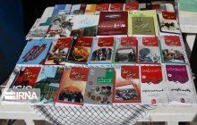یک هزارو۲۰۰ مدرسه مازندران میزبان نمایشگاه کتاب میشوند
