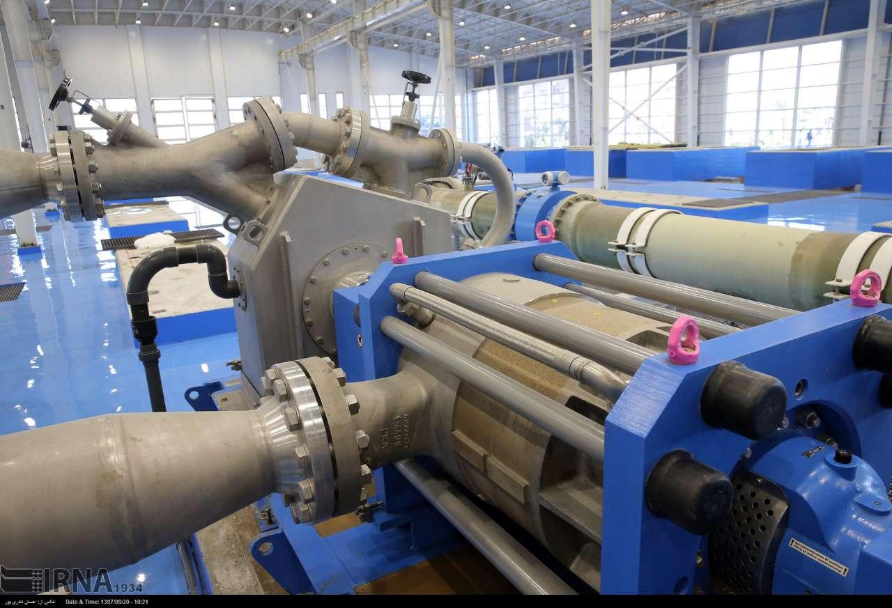 ۷۰-نیروگاه-برقآبی-در-مازندران-با-مشارکت-بخش-خصوصی-ایجاد.jpg