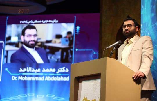 دانشمند برجسته چهاردانگه ای برنده جایزه بین المللی مصطفی (ص) در سال 2019 شد