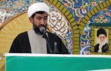 فایل صوتی: نماز جمعه چهاردانگه به امامت حجت الاسلام جلایی صلاحی – 7 تیرماه 99