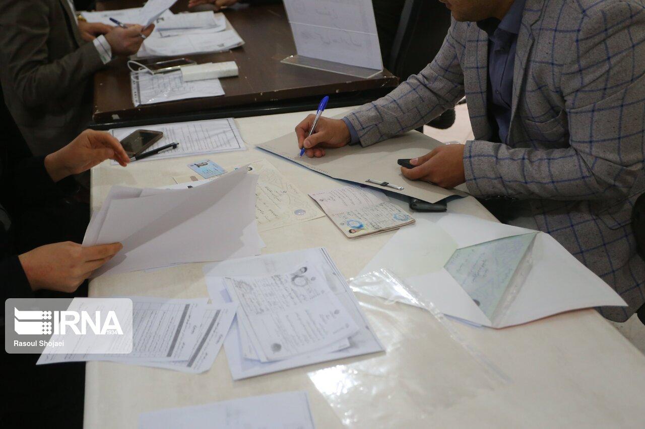 آمار داوطلبان نامزدی مجلس در مازندران به ۲۷۰ نفر رسید