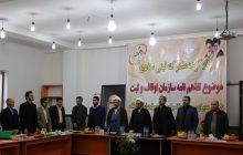 اخذ سند مالکیت ۹ هزار رقبه وقفی در مازندران