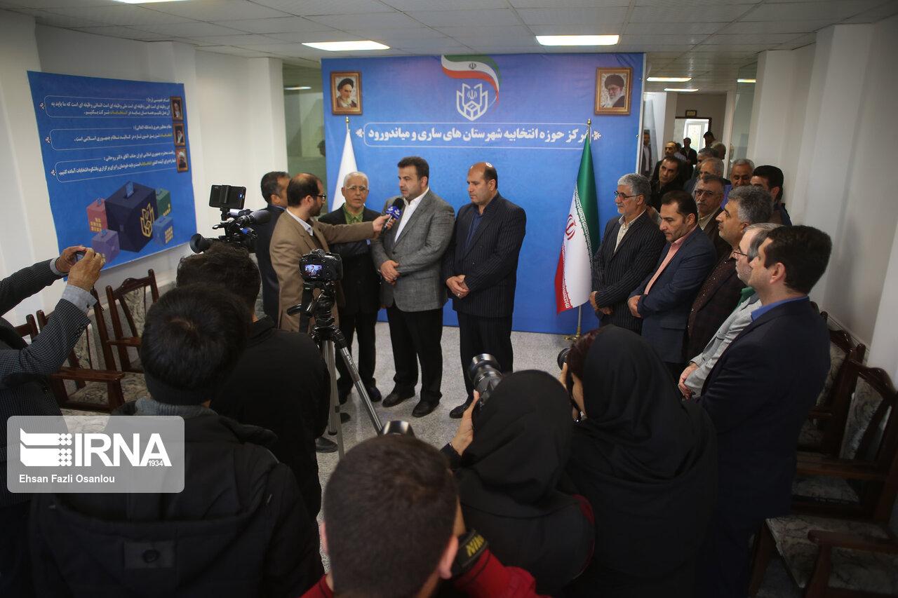 بازدید استاندار مازندران از روند ثبت نام داوطلبان مجلس در ساری