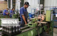 بهار واحدهای صنعتی مازندران در زمستان تحریم