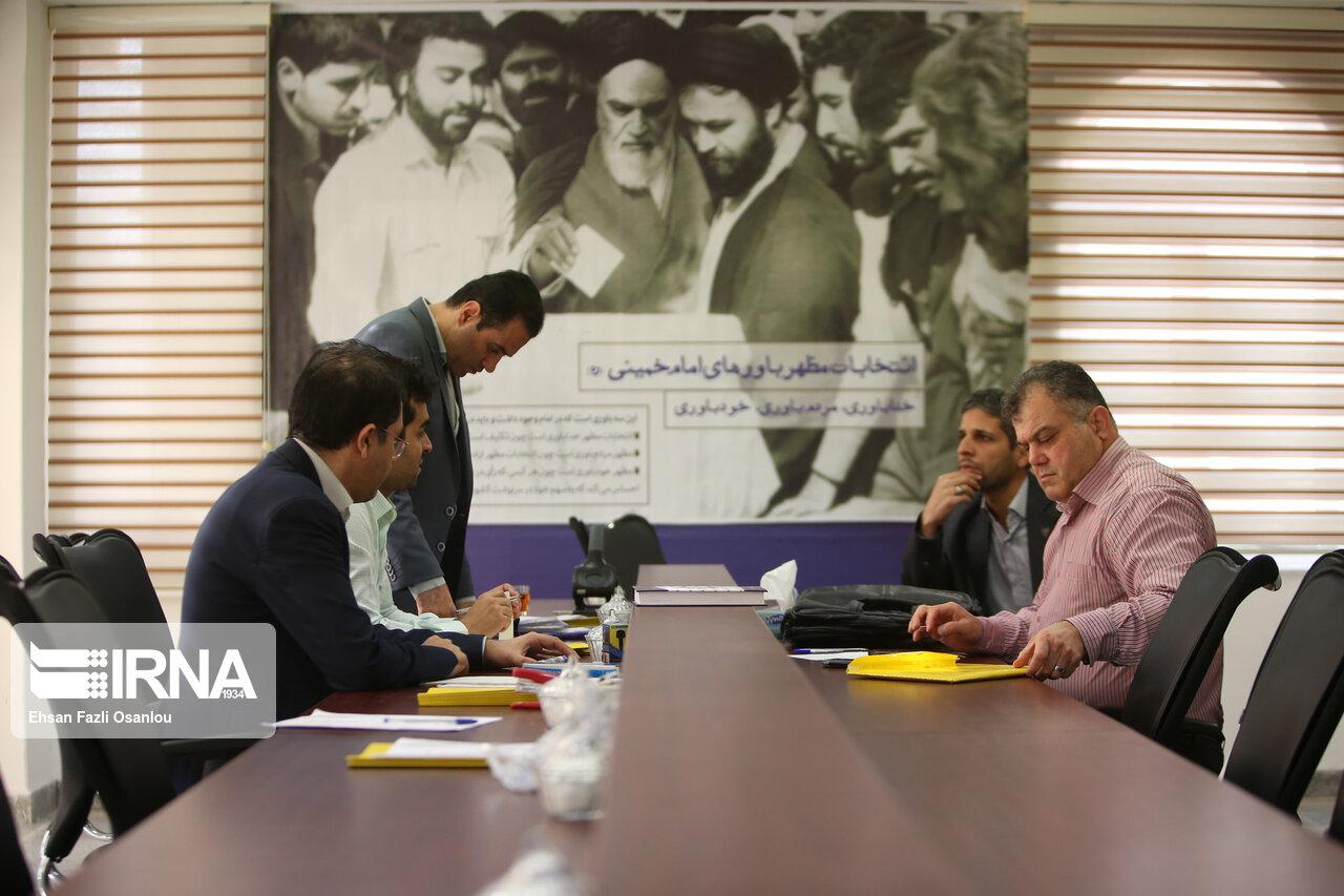 ثبتنام داوطلبان نامزدی نمایندگی مجلس در ساری