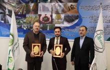 دانشگاههای کشاورزی ساری و هرات افغانستان تفاهمنامه همکاری امضا کردند