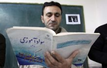 سوادآموزی در مازندران؛ نزهت یک نهضت بیپایان