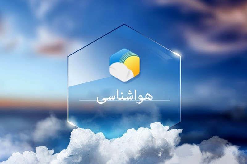 شروع بارشهای پراکنده از امروز در مازندران