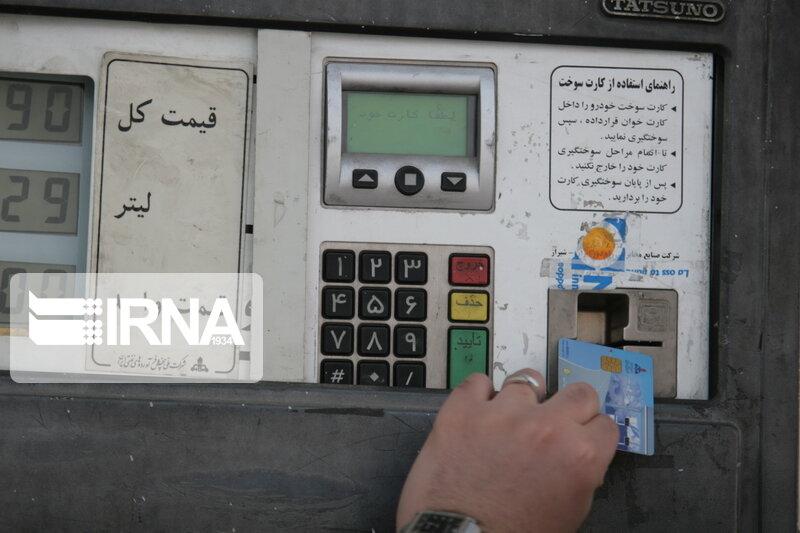 مشکل بیش از ۲۵ هزار کارت سوخت در مازندران حل شد