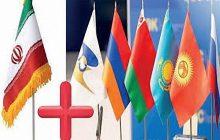 هدف ایران صادرات ۲ میلیارد دلاری به اوراسیا است
