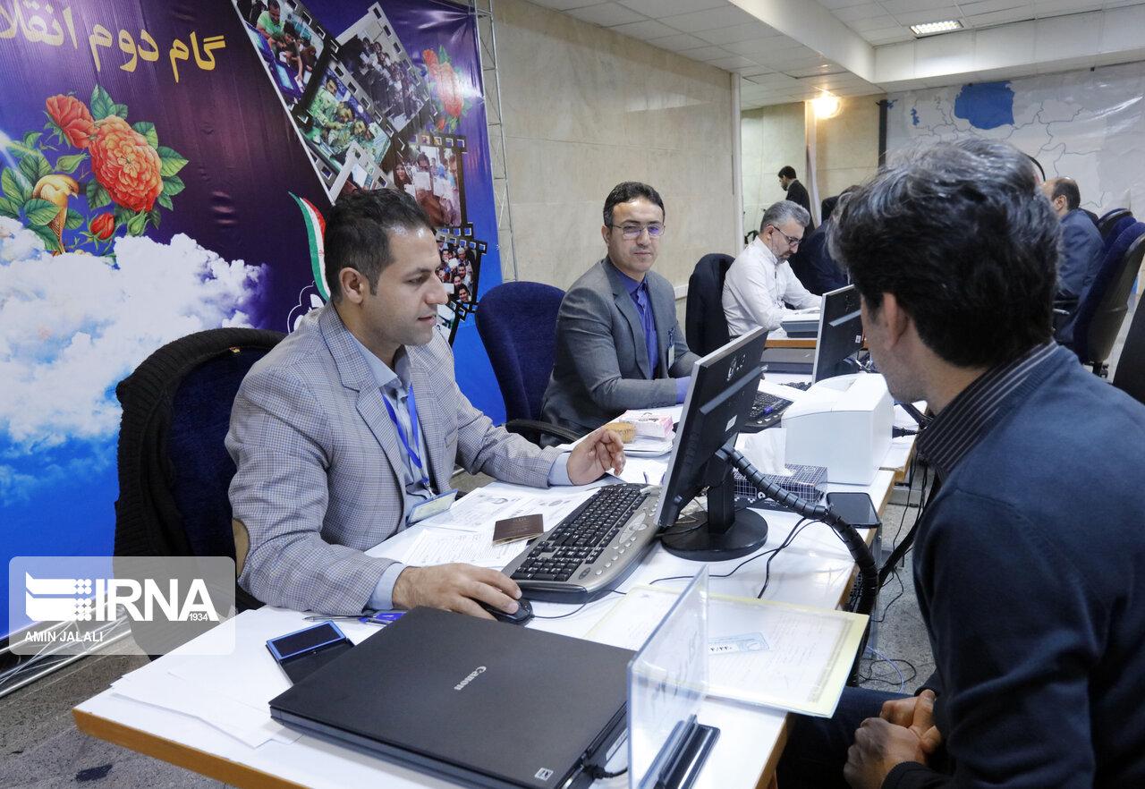 ۷۴-نفر-دیگر-داوطلب-نامزدی-نمایندگی-مجلس-در-مازندران-شدند.jpg