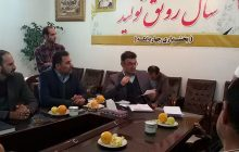 اعضای هیئت اجرایی یازدهمین دوره انتخابات مجلس شورای اسلامی بخش چهاردانگه مشخص شدند